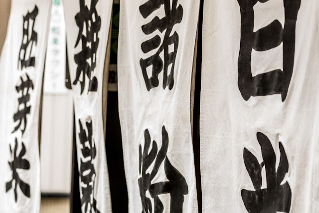 Banners :: Canon EOS5D MkIII | ISO800 | Canon 24-105@93mm | f/5.0 | 1/50s