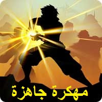 Shadow Battle Apk Mod for Android,تحميل لعبة Shadow Battle  مهكرة