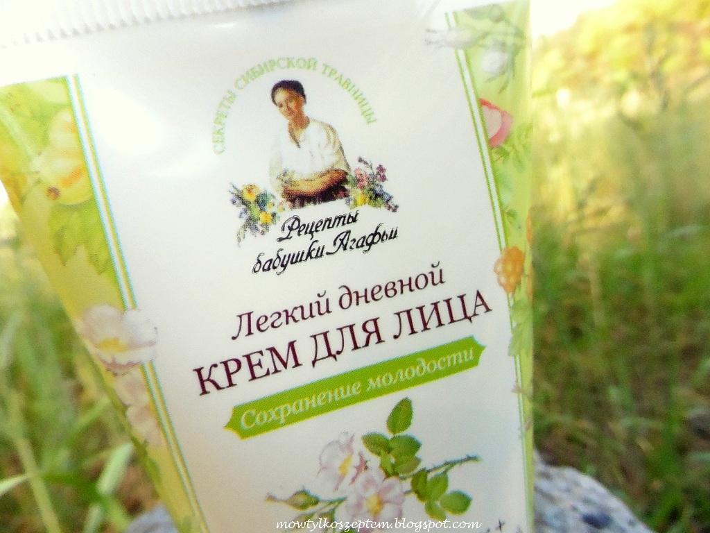organiczny-krem-do-twarzy-babuszki-agafii
