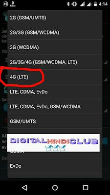 Reliance Jio 4G: सिम को  3G MoBile  में  कैसे Use करे