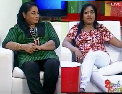 Angara Ingara  TV 09th February 2017