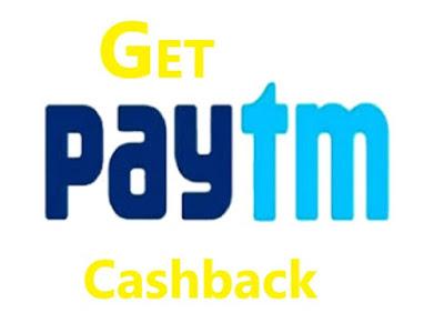 paytm rs.100 cashback