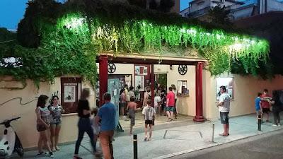 Αποτέλεσμα εικόνας για agriniolike Ελληνίς