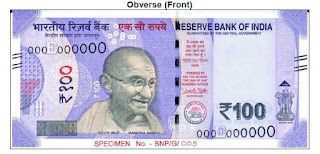 RBI to issue new Rs 100 note