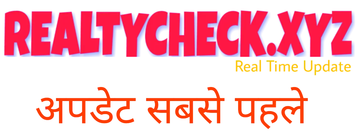 RealtyCheck.xYz Hindi - Tech, Games Health & News