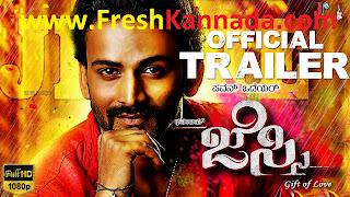 Jessie Kannada Trailer