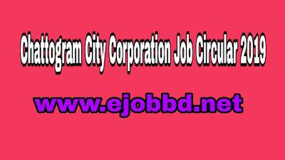 Chattogram city corporation new job circular 2019