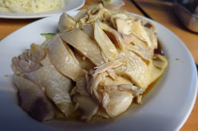 Tiong Bahru Boneless Hainanese Chicken Rice (中峇鲁起骨海南雞飯), chicken