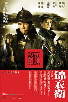 Sinopsis Film 14 Blades