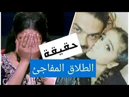 دنيا بطمة تكشف حقيقة طلاقها ورجوع محمد ترك الى حلا الترك ووالدتها