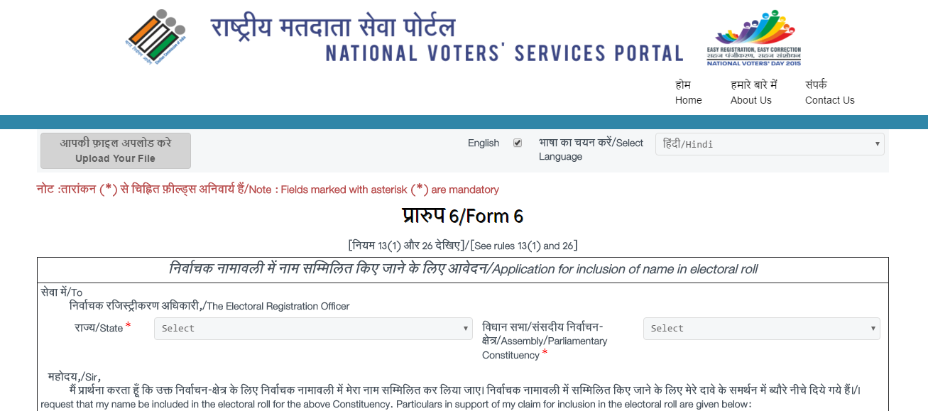 Check status of voter id card delhi online dating 1