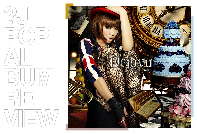 Album review: Kumi Koda - Dejavu | Random J Pop