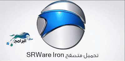 programs srware
