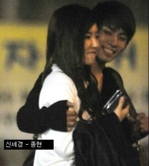 Junjin lee shi young dating