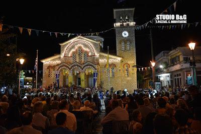Ολοκληρώθηκαν οι διήμερες εκδηλώσεις για τον εορτασμό του Αγίου Πνεύματος στην Αγία Τριάδα (Μέρμπακα)