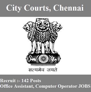 Chennai City Civil Court, Tamil Nadu, City Courts Chennai, TN, e-Courts, Office Assistant, Computer Operator, 10th, freejobalert, Sarkari Naukri, Latest Jobs, chennai city courts logo