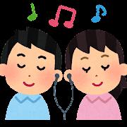 一つのイヤホンで音楽を聴くカップルのイラスト