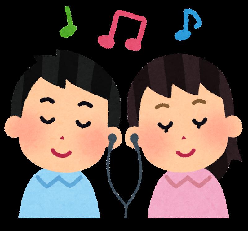 一つのイヤホンで音楽を聴くカップルのイラスト かわいいフリー素材集
