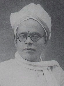 satyamurti - சத்தியமூர்த்தி