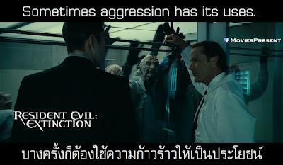 Resident Evil Extinction Quotes