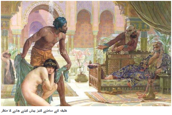 Mughal Barbarism and Islamic Savagery Muhammad bin Qasim