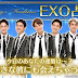 160421 EXO-L's Japan Official's Twitter Update