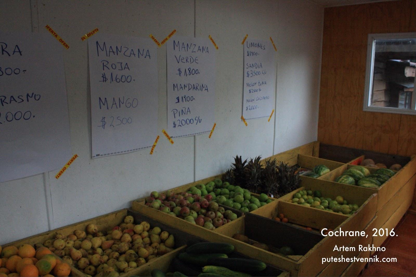 Овощной магазин в Кокране