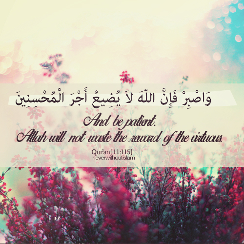 islamic quote tumblr