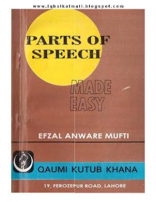 Parts Of Speech English Grammer Book