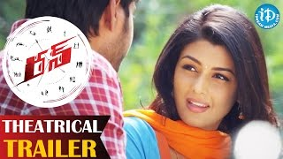 Run Movie Theatrical Trailer _ Sandeep Kishan, Anisha Ambrose _ Sri Balaji Video