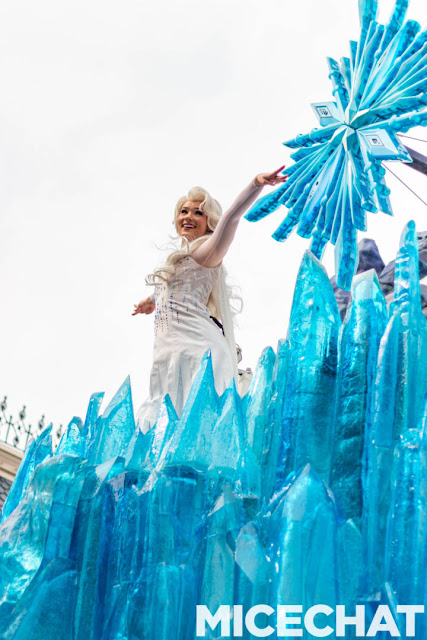 Frozen 2 Magic Happens Float
