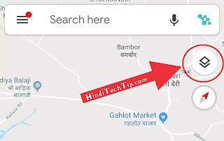 गूगल मैप में व्यू कैसे बदले