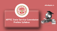 MPPSC State Service Commission Prelims Syllabus