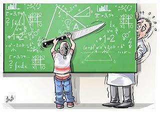 الشغب بالمؤسسات التعليمية
