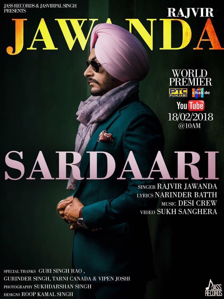 Sardaari     Rajvir Jawandanew song