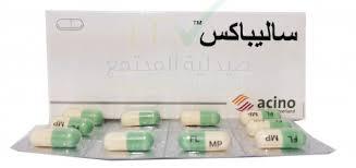 ساليباكس Salipax مضاد للاكتئاب