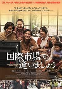 film korea mengharukan tentang keluarga ayah dan anak