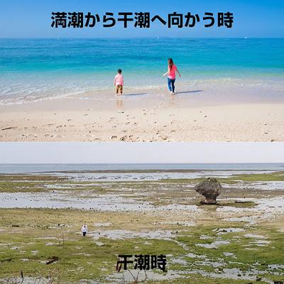 沖縄の海が綺麗な時間帯