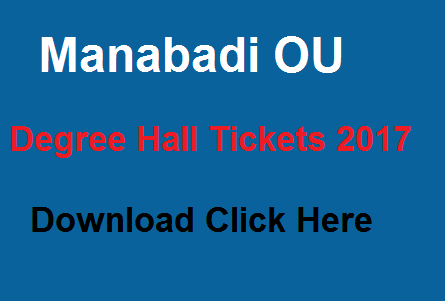 ou hall tickets 2017 manabadi