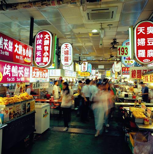 臺灣。樂悠遊: 士林夜市必吃美食