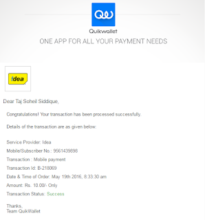 Qwikwallet recharge loot- Rs.10 Sign up + Rs.10 per refer proof