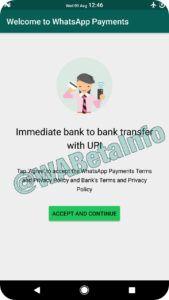 تفعيل ميزت تحويل المال عبر تطبيق واتس اب قريباً