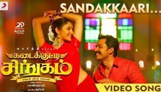 Kadaikutty Singam – Sandakkaari Tamil Video | Karthi, Sayyeshaa | D. Imman