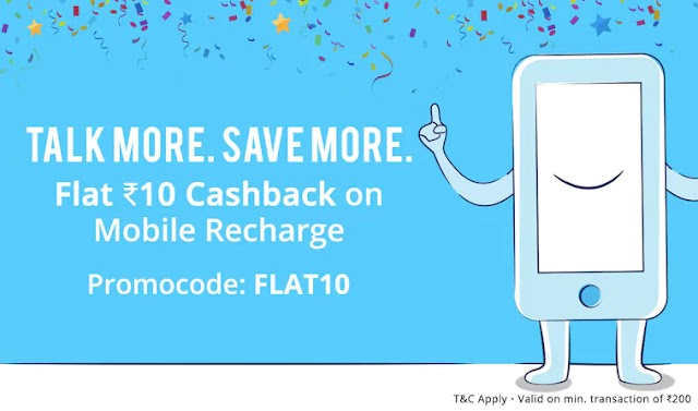 Paytm Loot offer 10 Rs cashback on recharge