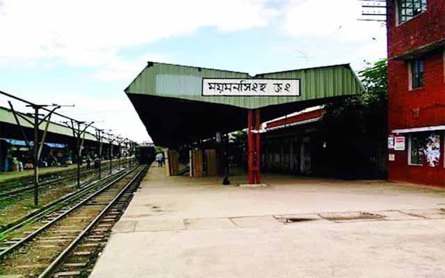 ছিনতাইয়ে যাত্রীরা অসহায় ময়মনসিংহ রেলস্টেশনে