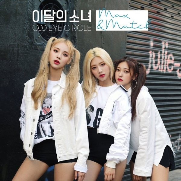Download Lagu Solo Jennie Blackpink Mp3: Download [MP3/MV] LOONA/ODD EYE CIRCLE