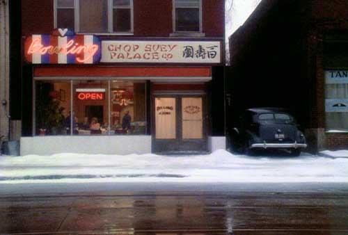 Bo Ling S Restaurant
