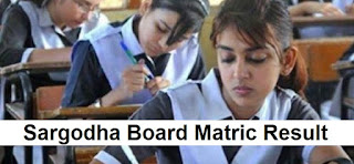 BISE Sargodha Board Matric Result 2018 - 9th & 10th Results
