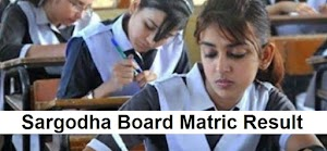 BISE Sargodha Board Matric Result 2019 - 9th & 10th Results - Supply Results