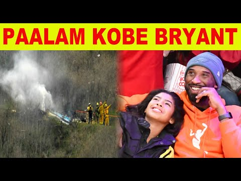 NBA LEGEND K0BE BRYANT AT 13 Y/O NA ANAK NITO, PUMANAW DAHIL SA HELICOPTER CRASH